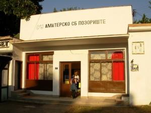 """Amatersko """"SB"""" pozorište u Sokobanji"""